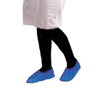 50 couvre-chaussures avec semelle antidérapante| SenUp.com